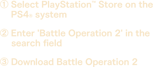 PLAY BATTLE OPERATION 2 NOW | Mobile Suit Gundam Battle Operation 2