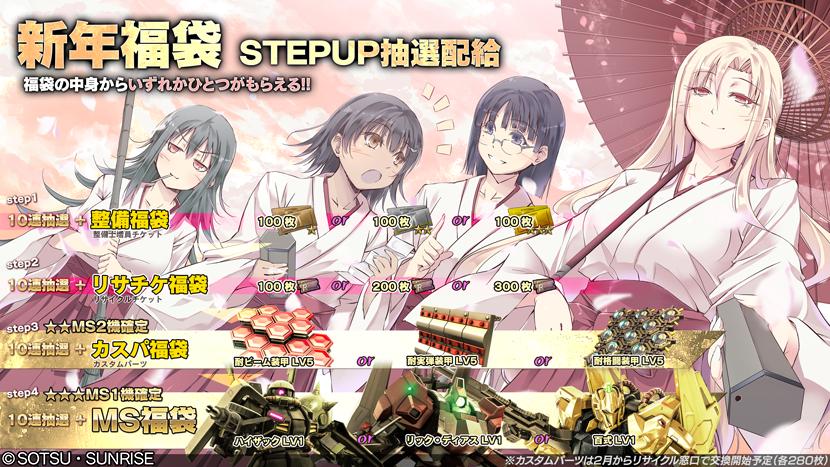 https://bo2.ggame.jp/images/info/2019/12/200101_nbfeuV29QW_jp.png